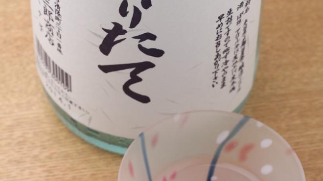 鮨処よしおか - 料理写真:各種地酒もご用意しております!