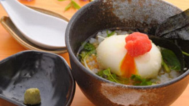 旬料理兆 - 料理写真:明太子と半熟卵の揚げだし茶漬け 680円