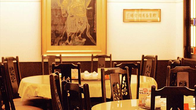 横浜大飯店 - メイン写真:
