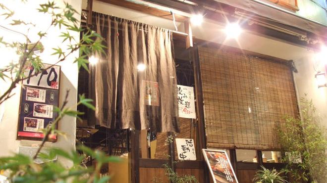 ぴかでり屋 - メイン写真: