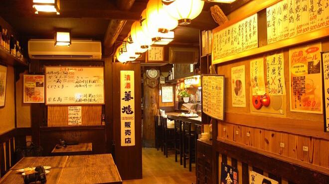 広島 酒呑童子 - メイン写真: