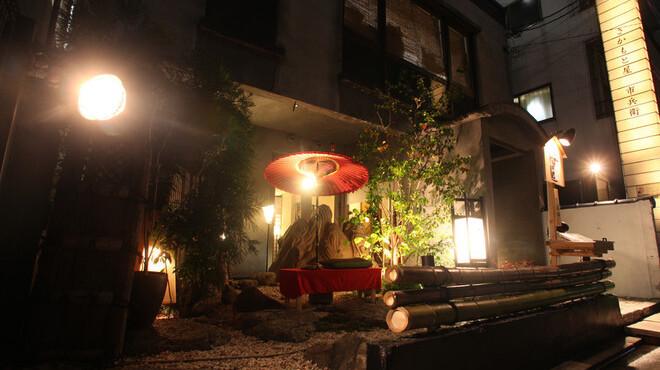さかもと屋市兵衛 - メイン写真: