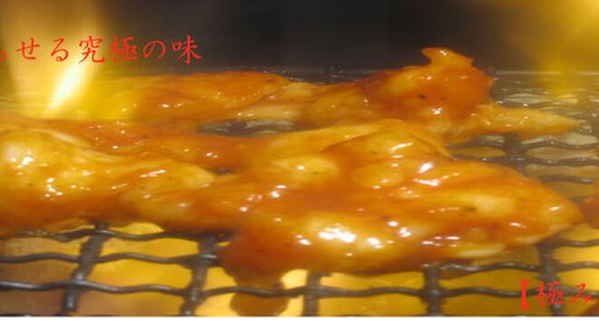 幸永 - メイン写真: