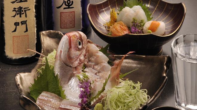 天ぷら わかやま - メイン写真: