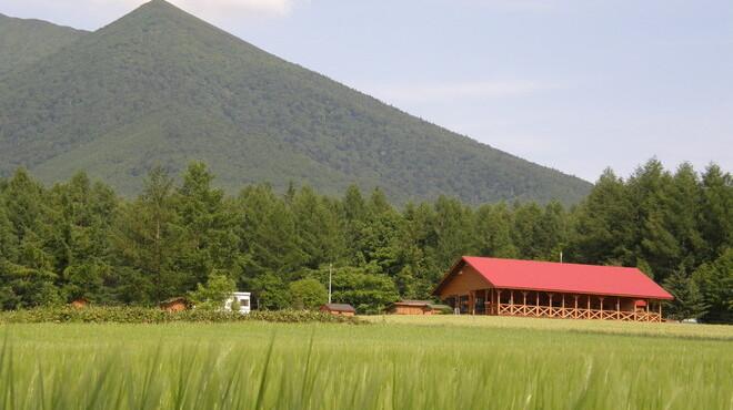 ひつじの丘 - メイン写真: