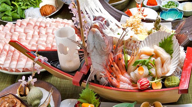 彩食健美 くり田 - メイン写真: