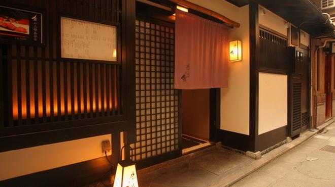 祇をん焼肉 茂  - メイン写真: