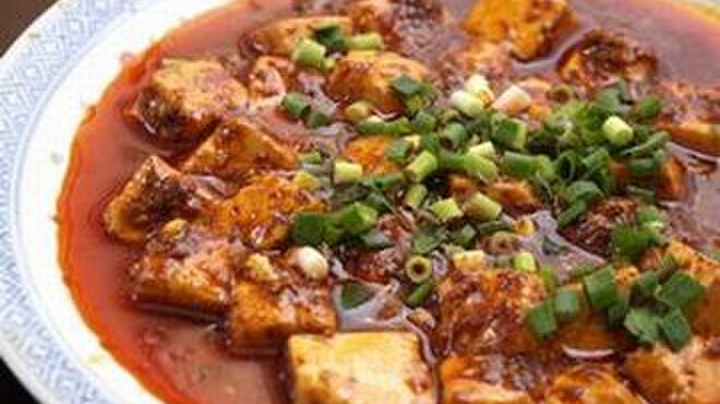 中国家庭料理 楊 - メイン写真: