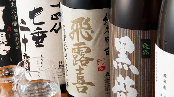 和酒バール AGI - メイン写真: