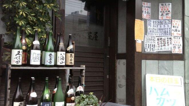 きぐら茶屋 - メイン写真: