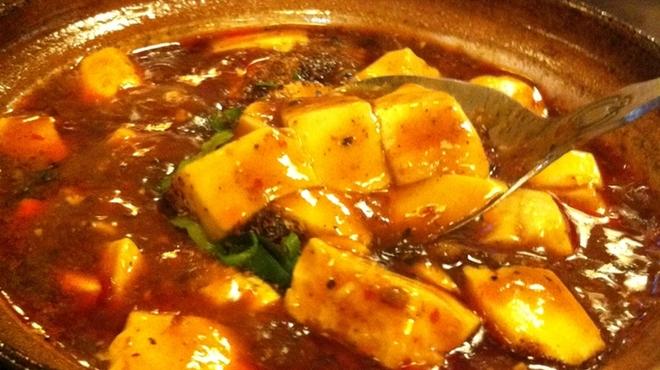 中国料理 福星楼 - メイン写真: