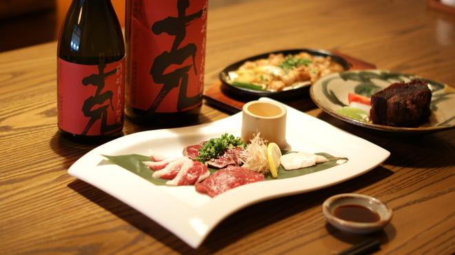 九州居酒屋 克 - メイン写真: