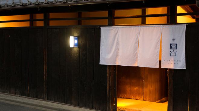 圓谷 - 丸の内(日本酒バー)の写真1