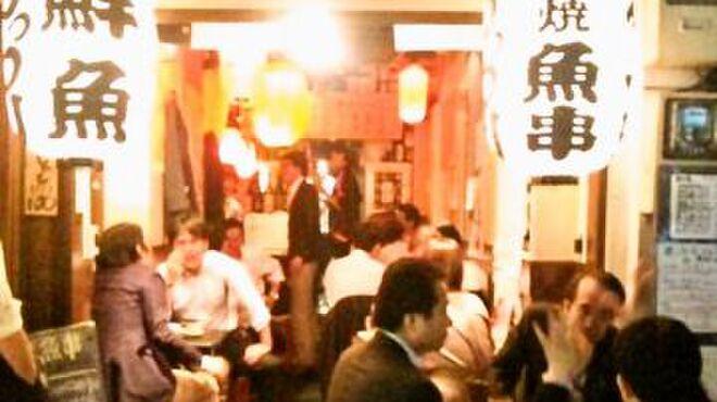新橋四丁目酒場 わっつり - メイン写真:
