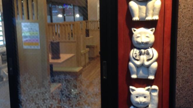 はぐれ雲 - 外観写真:店前には三匹の招き猫ちゃんがお出迎え!営業時間もここに書いてありますよ!