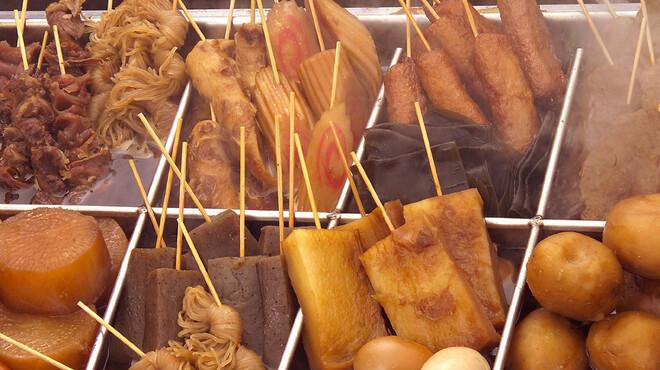 しぞ~か - 料理写真:名物しぞ~かおでん。牛スジの旨味が凝縮された真っ黒スープが染みてウマイ!!