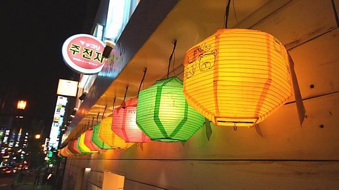 ヤカン食堂 - メイン写真:
