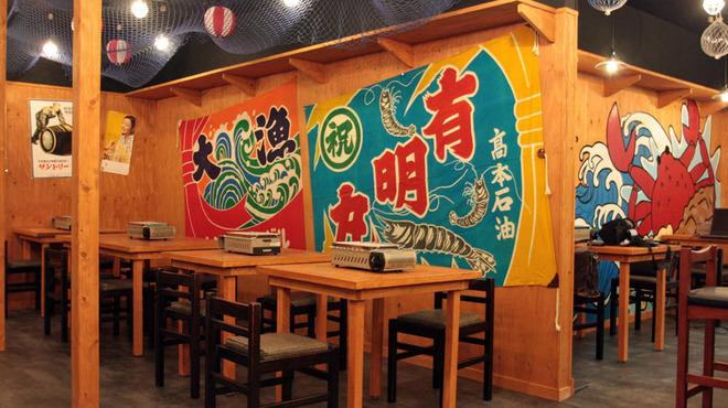浜焼太郎 - 内観写真:テーブル席