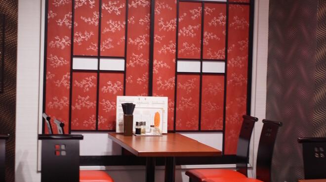 劉家荘 - 内観写真:3F 特別客室