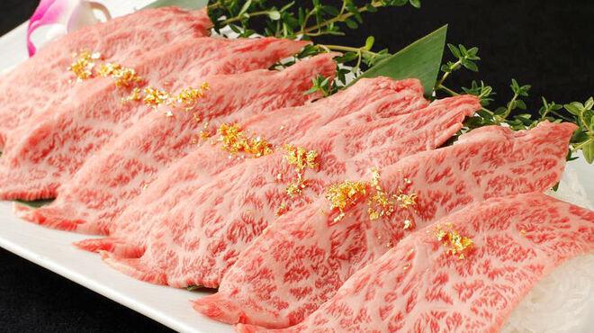 牛の達人 - 料理写真:鹿児島産メインに極肉は、未知なる領域【極】カルビ~和牛ミスジ~ の美味しさ