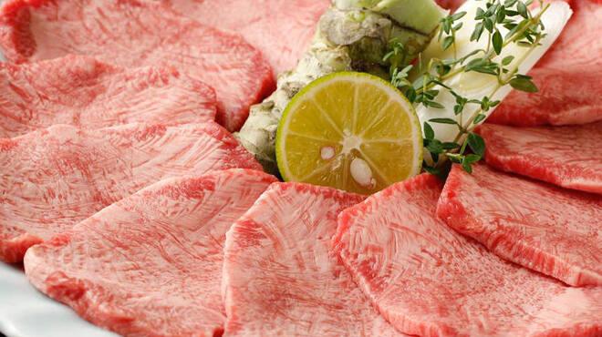 牛の達人 - 料理写真:手切りタン