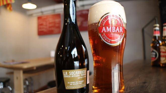 シャティバ - 料理写真:スペインビールで一杯いかがですか?