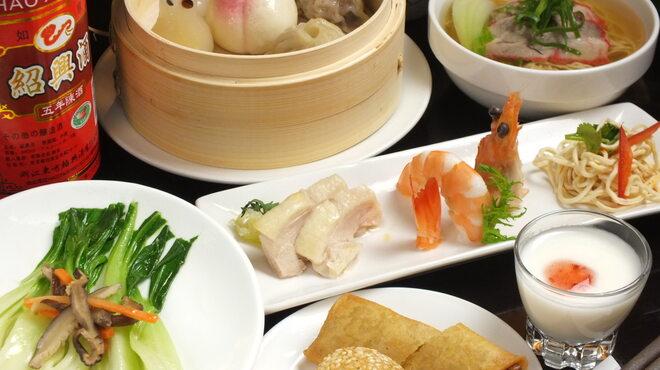 香港楼 - 料理写真:手作り飲茶Aセット