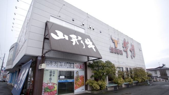 焼肉専科 牛力 - メイン写真: