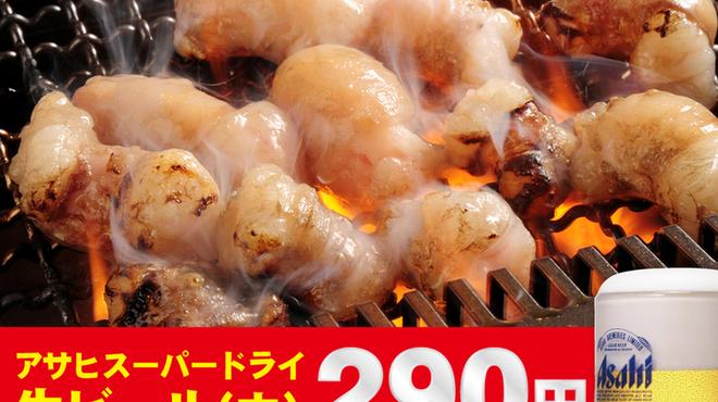 鶴橋ホルモン本舗 - メイン写真: