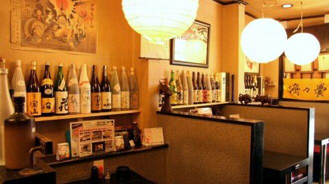 海鮮居酒屋MARU - メイン写真: