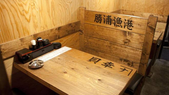 立ち寿司 まぐろ一徹 - メイン写真: