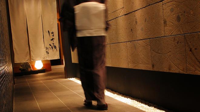 日本料理 はや瀬 - メイン写真: