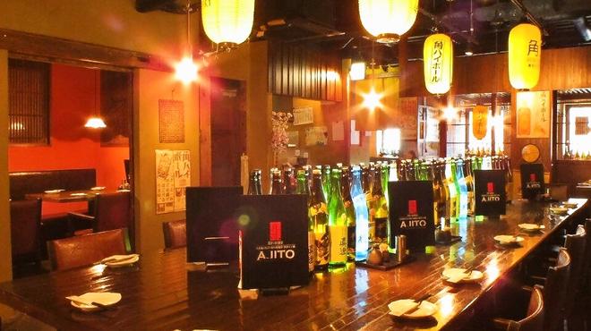 AJITO - メイン写真: