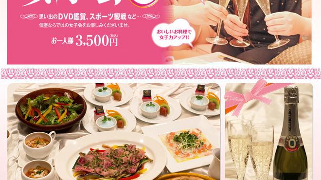 シュガー キッズ - 料理写真:Food5品付き2h女子会コース3500円4名〜