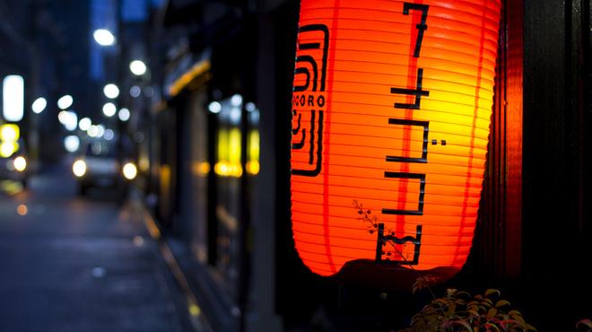 酒・肴 タナゴコロ - メイン写真: