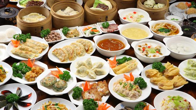 菊華飲茶館 - 料理写真: