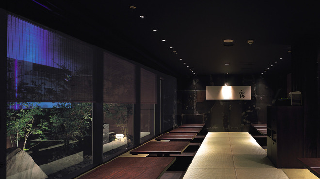 隠れ房 御庭 - 内観写真:50名様まで掘りごたつの大広間個室。忘年会・同窓会などに最適です!