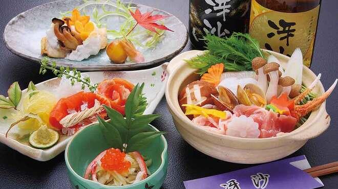 日本料理と蕎麦 冴沙 - 料理写真:会席料理の一部