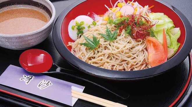 日本料理と蕎麦 冴沙 - 料理写真:高原サラダそば1,400円