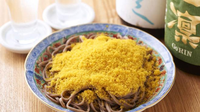 なかめのてっぺん - 料理写真:からすみ蕎麦