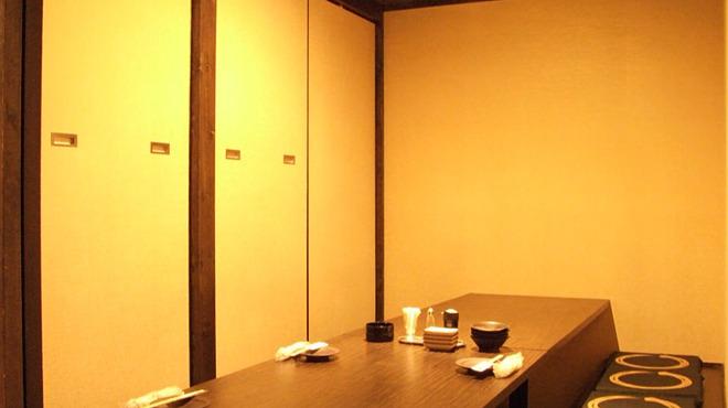 全席個室居酒屋 京の町に夢が咲く - メイン写真: