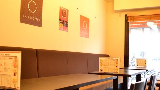 カフェ レオパード - メイン写真: