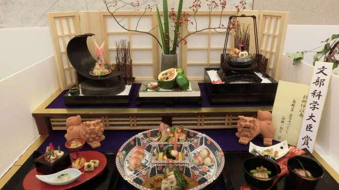 ゆうづき - 料理写真:数々受賞歴のある一流の腕前の大将オリジナル懐石を堪能!