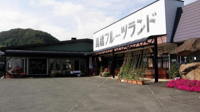 ハタケカフェ - 外観写真: