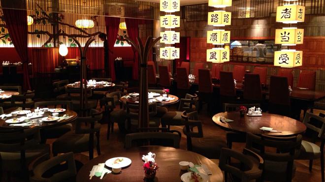 梅田のヒルトンプラザウエストで頂ける『広東料理 …