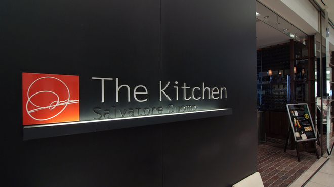 The Kitchen Salvatore Cuomo - メイン写真: