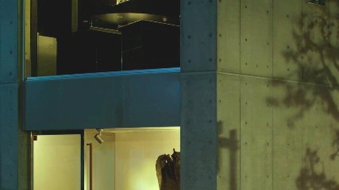 六覺燈 - メイン写真: