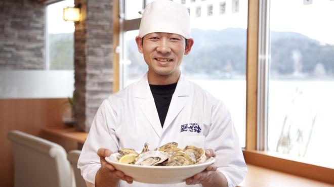 活魚茶屋 ざうお - メイン写真: