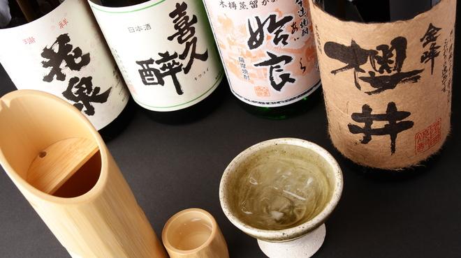 別邸 竹の庵 - メイン写真: