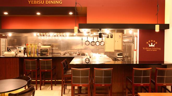 YEBISU DINING - メイン写真:
